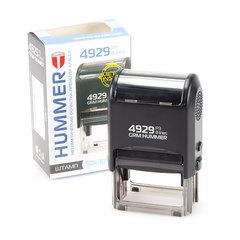Автоматическая оснастка для штампа GRM 4929 HUMMER