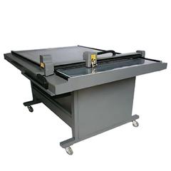Планшетный режущий плоттер HC-9060