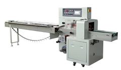 Горизонтальная упаковочная машина HDL-250X