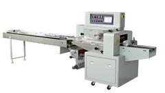 Горизонтальная упаковочная машина HDL-450X