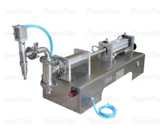 Пневматическая машина для розлива PR-150