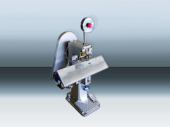 Проволокошвейная машина INDIGA SM-19 LOOP