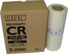 Мастер-пленка A4 RISO Kagaku TR/CR (S-2500)
