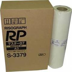 Мастер-пленка A3 RISO Kagaku RP/FR (S-2817/3379)
