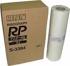 Мастер-пленка A3 RISO Kagaku RP 3700 (S-3384)