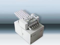 Нарезчик визиток SSA-003 I (350GR) SRA3